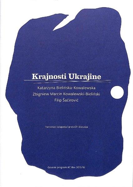 File:KrajnostiUkrajine.pdf