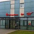 Kreissparkasse Tübingen Wanne.jpg