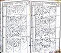 Krekenavos RKB 1849-1858 krikšto metrikų knyga 097.jpg