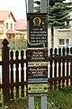 Krosno, dřevěný kostel svatého Vojtěcha, pamětníky.jpg