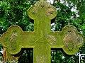 Krzeszów, cmentarz przyklasztorny - oko opatrzności bożej na krzyżu nagrobnym.jpg