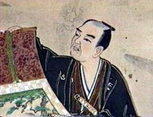 Kunitomo Ikkansai - Image: Kunitomo Ikkansai