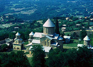 Catholicate of Abkhazia - Gelati Monastery, the later seat of the Catholicoi of Abkhazia