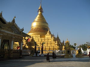 Buddhism in Myanmar - Mandalay's Kuthodaw Pagoda, which houses marble slabs containing all of the Tipitaka scriptures, was constructed during the reign of King Mindon.