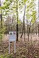 Lüdinghausen, Naturschutzgebiet Gagelbruch Borkenberge -- 2016 -- 2268.jpg