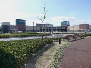 LEAF WALK Inazawa Shopping Center 01.JPG