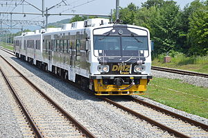 LETS KORAIL DMZ TRAIN.JPG