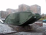 LG British tank WWI 1