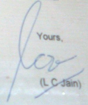 Lakshmi Chand Jain - Image: L C Jain