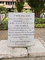 Labuan-MemorialStone-from-1846-12-24.jpg