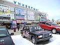 Lada Nova WAS 2107 new car for 190.000 rubel in Dzerschinsk, Ru 2012.JPG
