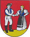 Ladomirova erb.jpg
