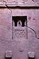 Lalibela, chiesa di bete medhane alem, esterno, finestre 05.jpg