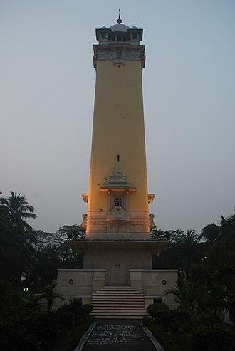 Lascar War Memorial - Lascar War Memorial, Kolkata