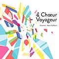 Le Chœur Voyageur 2018.jpg