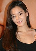 Lee Ji-seon, 2009 (cropped).jpg