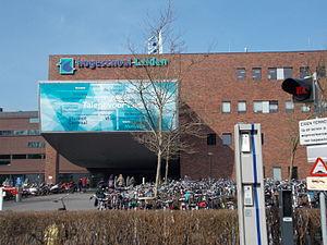 University of Applied Sciences Leiden - Image: Leiden 415
