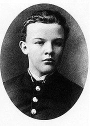 Vladimir Ulyanov (Lenin) circa 1887