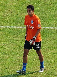 Li Shuai (footballer, born 1982) Chinese footballer