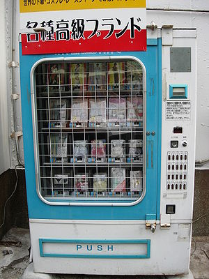 Lingerie vending machine
