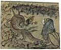 Lion et dragon.jpg