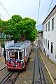 Lisbon - Funicular Tram (26904314221).jpg
