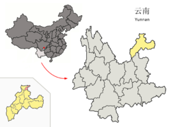 Location of Shuifu County (pink) and Zhaotong Prefecture (yellow) within Yunnan province of China
