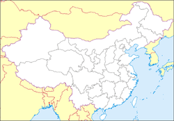LocationmapChina.png