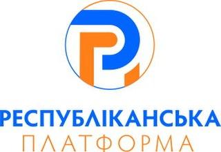 Republican Platform political party in Ukraine