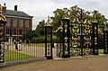 London - Kensington Gardens - View North on Entrance Gate of Kensington Palace.jpg