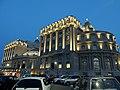Luces del hotel y casino carrasco 2013.JPG