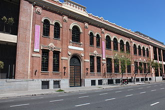 Buenos Aires Museum of Modern Art - Image: MAMBA, San Telmo