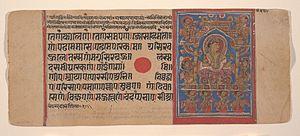 Bhadrabahu - Bhadrabahu