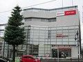 MUFG Bank Saginuma Branch.jpg