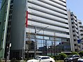 MUFG Bank Senju Branch.jpg