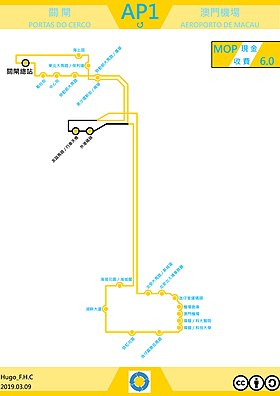 Macau bus route AP1.jpg