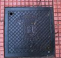 Madrid manhole cover alumbrado publico ayuntamiento de madrid.jpg