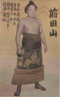 Maedayama Eigorō Japanese sumo wrestler