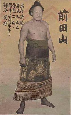 前田山英五郎 - ウィキペディアより引用