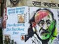 Mahatma Gandhi Mural - Varanasi - Uttar Pradesh - India (12480487383).jpg