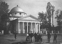 Mahiloŭ, Saborny. Магілёў, Саборны (1901-18).jpg