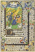 Opening verse of Psalm 70 in the Book of hours, Mainz, c. 1450