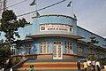 Mairie Bukavu.jpg