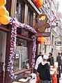 Mandje-amsterdam-2008.jpg