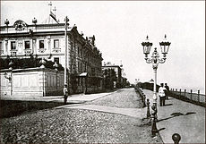 Mansion of Rukavishnikov on Verkhnevolzhskaya embankment.jpg