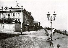 Mansion of Rukavishnikov on Verkhnevolzhskaya embankment.jpg