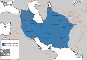 Sultanate of Muscat - Map of the Afsharid Empire at its greatest extent in 1741-1743.