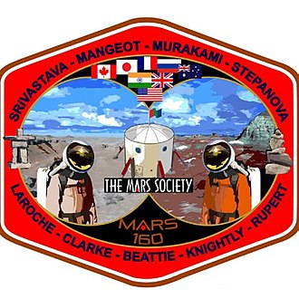 Flashline Mars Arctic Research Station - Mars 160 – FMARS Crew 14 patch from 2017