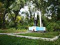 Mass grave in Gorky Park (monument).JPG