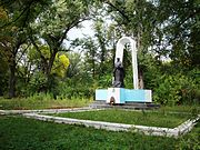 Mass grave in Gorky Park (monument).JPG